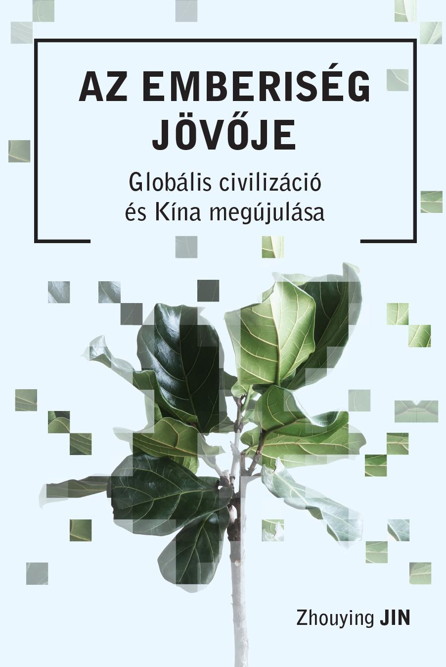 Zhouying Jin: Az emberiség jövője