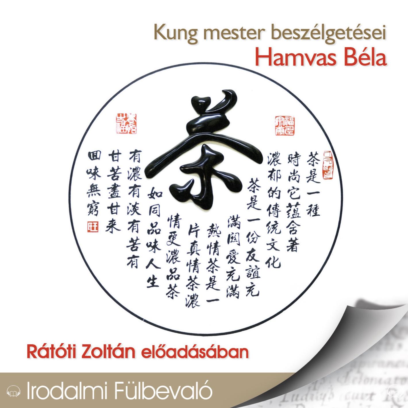 Hamvas Béla - Kung mester beszélgetései - Hangoskönyv