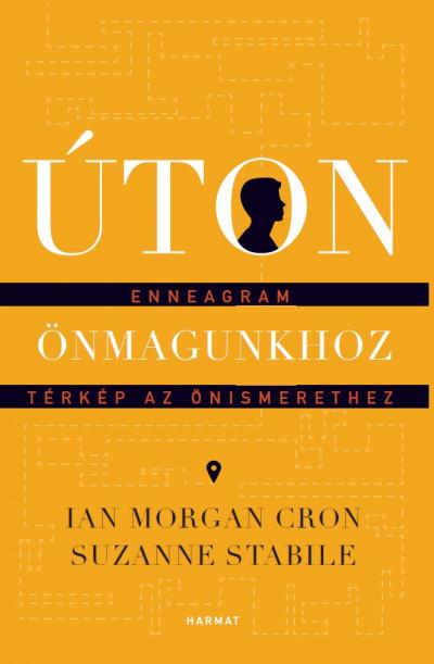 Ian Morgan Cron: Úton önmagunkhoz